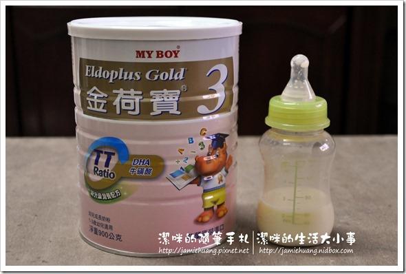 金荷寶幼兒成長奶粉之沖泡後