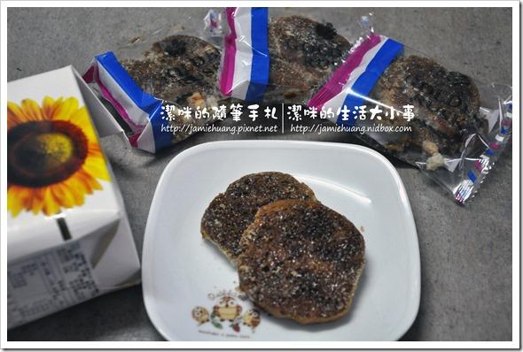 台灣麻糬主題館法式糖片之試吃體驗包