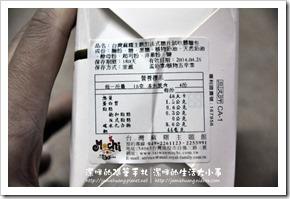 台灣麻糬主題館法式糖片之說明標籤