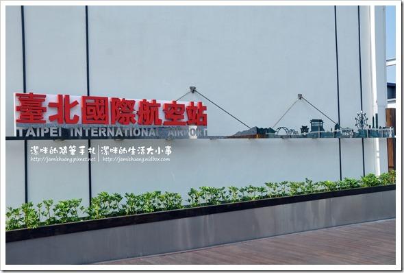 松山機場觀景台之觀景平台前Logo