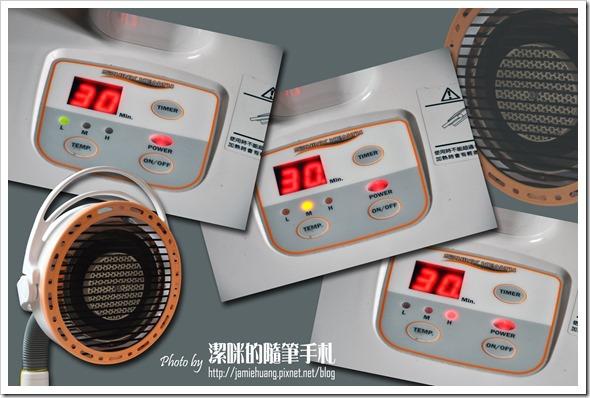 達康遠紅外線治療儀之溫度控制