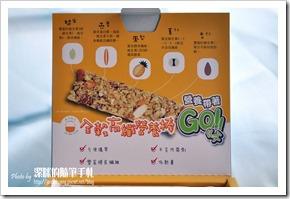 新多維多全穀高纖營養棒之鳳梨口味主成分