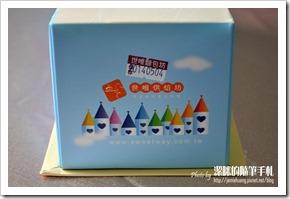 世唯幸福彌月蛋糕之紙盒側邊-1