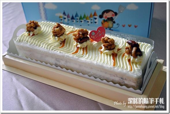 世唯幸福彌月蛋糕之香草核桃口味