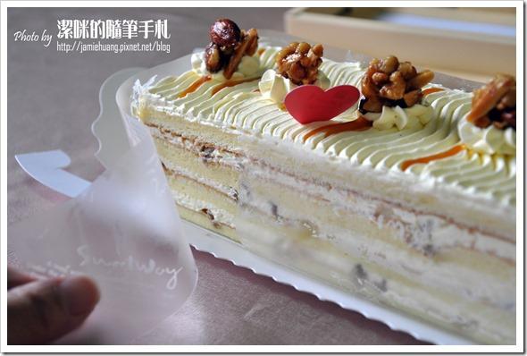 世唯幸福彌月蛋糕之包裝保鮮照