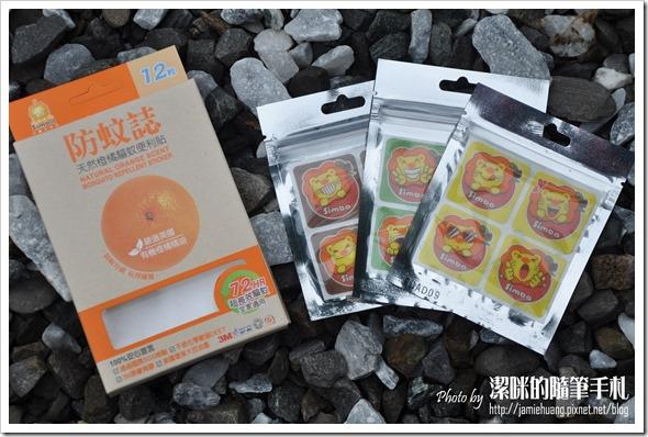 小獅王辛巴天然橙橘驅蚊系列之一般版