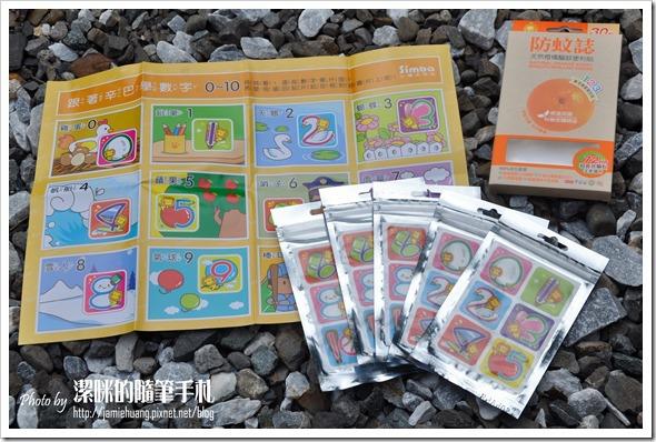 小獅王辛巴天然橙橘驅蚊系列之數字學習版