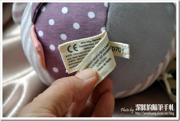 芭蕾鼠娘搖鈴布球之布標籤