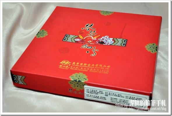 義華喜餅之外盒