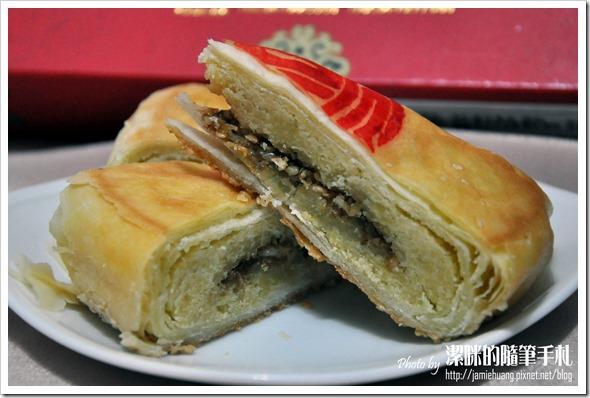 義華喜餅之綠豆魯肉