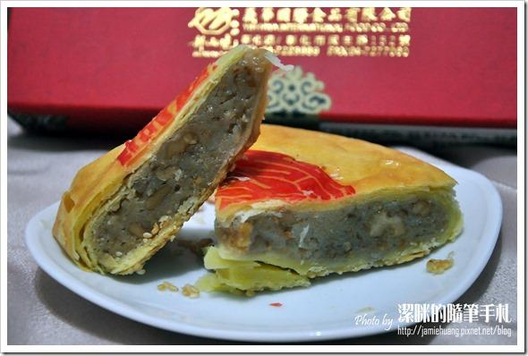 義華喜餅之芝麻肉餅