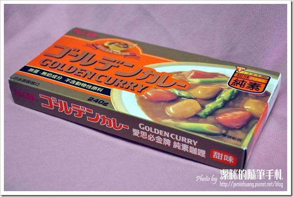 S&B純素咖哩甘味口味之包裝外盒