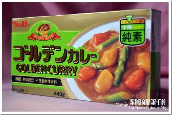 S&B純素咖哩中辣口味之包裝外盒