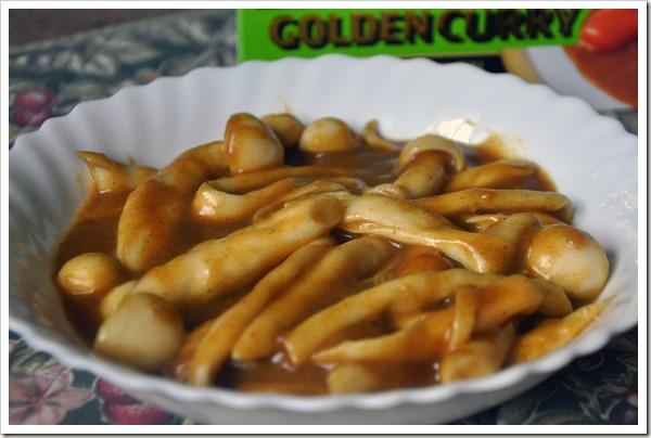 S&B純素咖哩中辣口味之咖哩菇