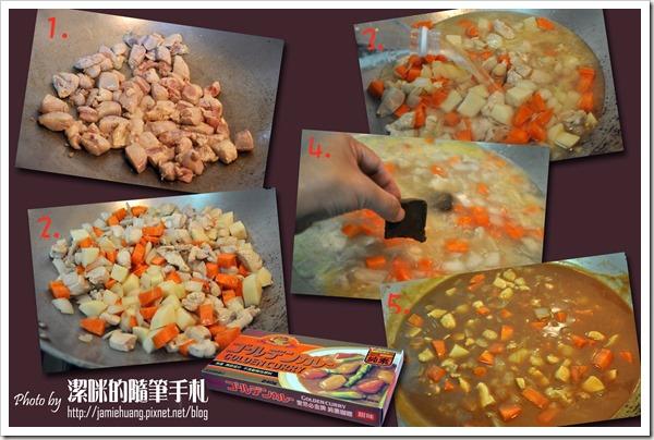 S&B純素咖哩甘味口味之咖哩雞料理步驟