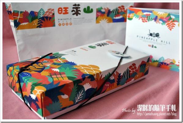 旺萊山土鳳梨酥之產品包裝