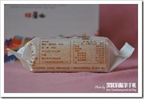 旺萊山土鳳梨酥之成份說明