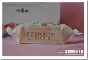 旺萊山土鳳梨酥之賞味期限