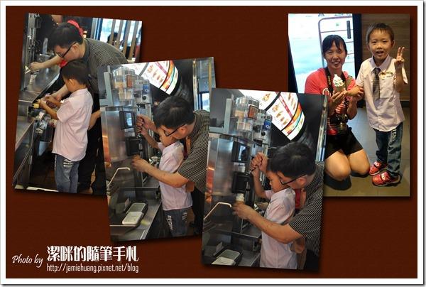 小麥麥體驗營之小小接待員做冰淇淋