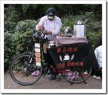賣咖啡的小攤販