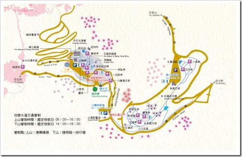 陽明公園園區導覽圖