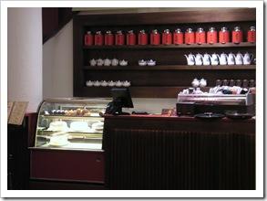 町西茶喫櫃檯