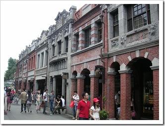 三峽老街風貌