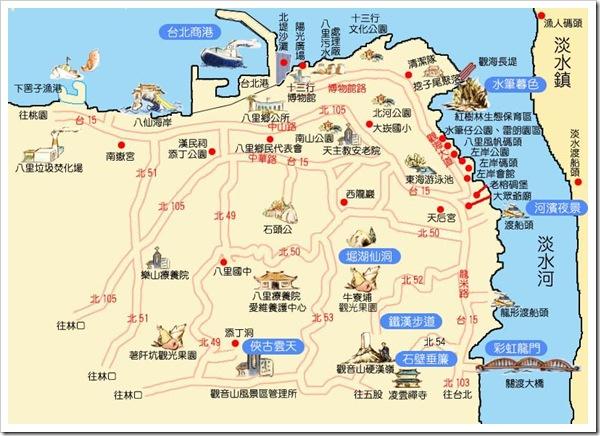 八里景點導覽地圖
