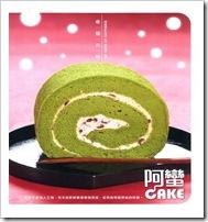 阿蠻Cake-DM