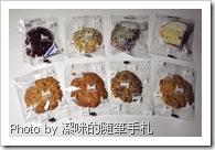 天鵝脖子街-喜餅系列#2
