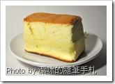 歐里蛋糕-黃金高鈣乳酪蛋糕