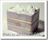 咕咕霍夫-濃芋蛋糕