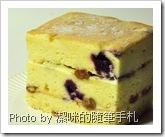 咕咕霍夫-藍梅鮮奶蛋糕