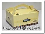 米迦-彌月試吃盒