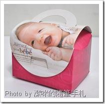 伊莎貝爾-試吃盒