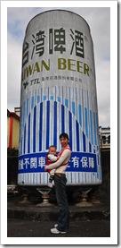 宜蘭酒廠內之巨大招牌