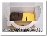 米迦-彌月試吃盒(開封後)