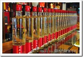 宜蘭酒廠之酒類展示品