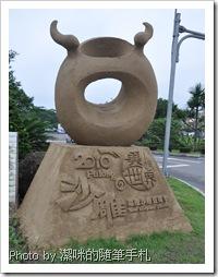 2010沙雕作品之入口前沙雕
