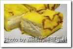 貝利比-日式魔法乳酪