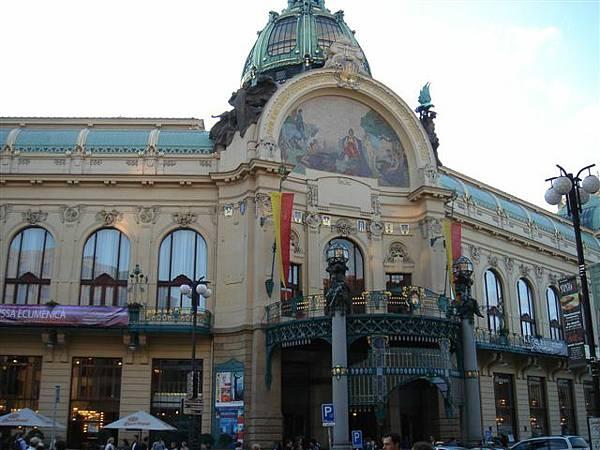 布拉格 市民會館