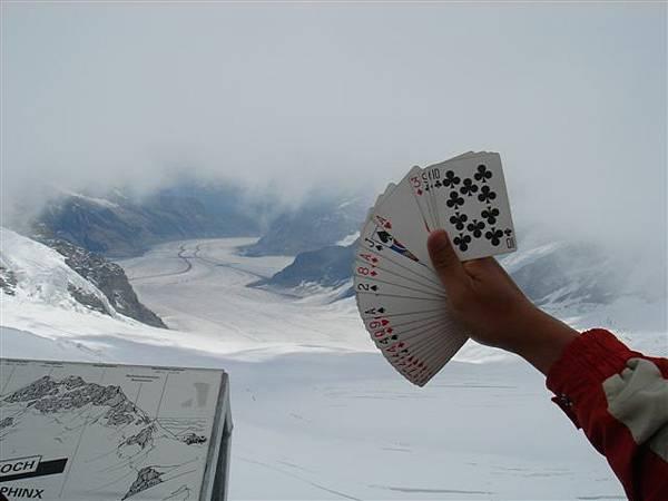 冰河的開扇