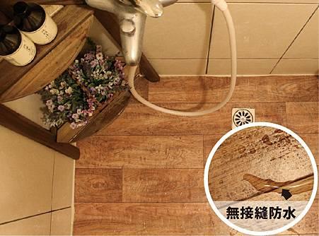 磁磚浴室-01-03.jpg