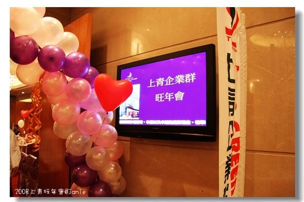 尊爵天際大飯店紫雲廳