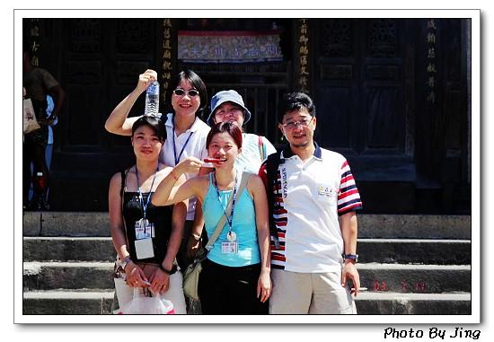 92澎湖旅遊9.jpg