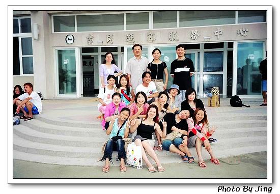 92澎湖旅遊10.jpg