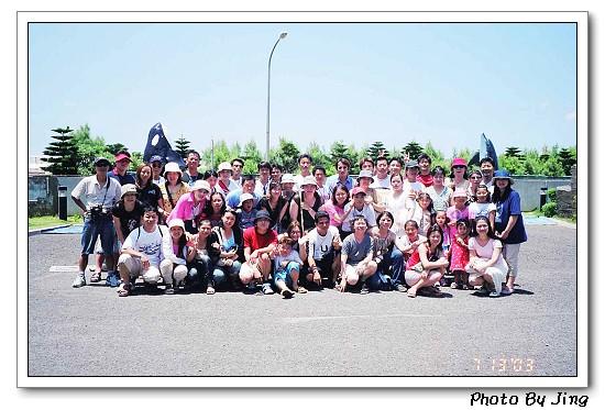 92澎湖旅遊12.jpg
