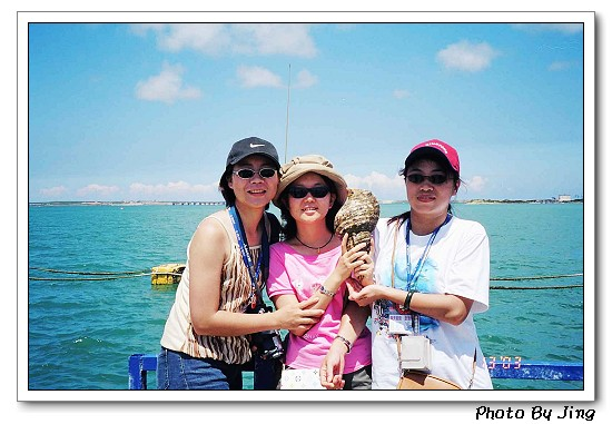 92澎湖旅遊13.jpg