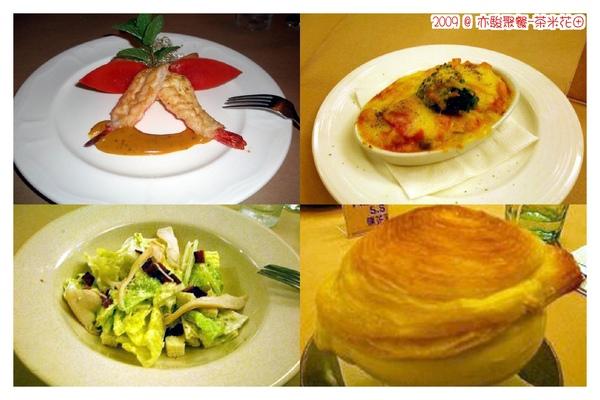 980223food-cs-01(001).jpg