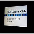 DSCF0238A.jpg
